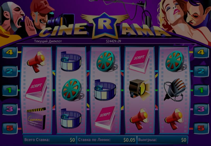 Captura de pantalla de Cinerama tragaperras de Playtech